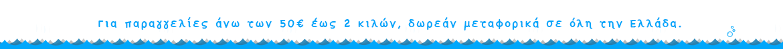 iSwim.gr Header