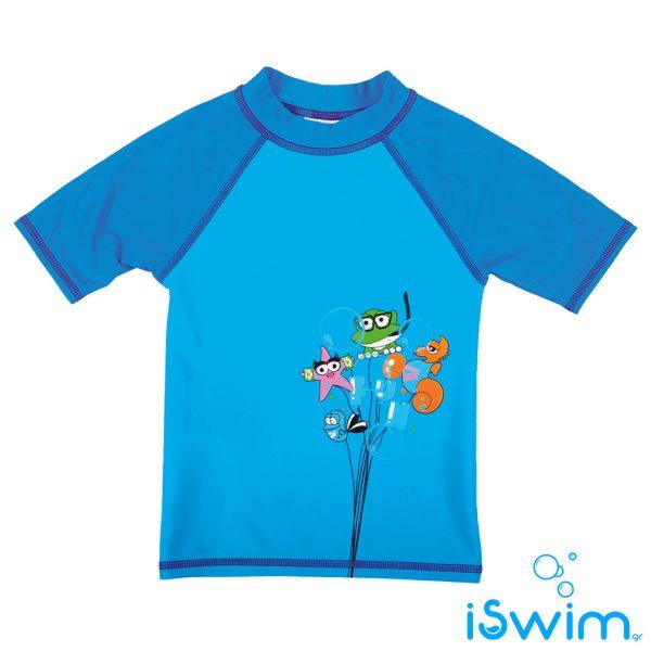 UV προστασία, ARENA AWT KIDS BOY BLUE BLUE UV