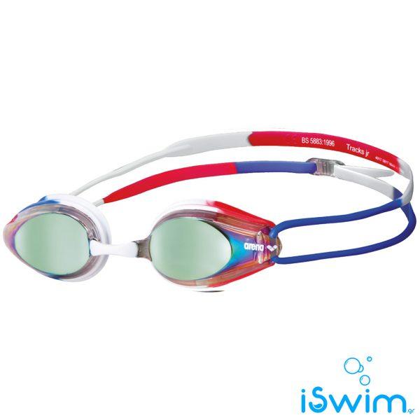 Κολυμβητικά γυαλάκια, ARENA TRACKS MIRROR GOLD BLUE