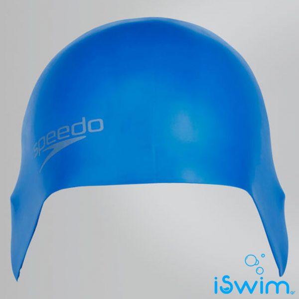 Κολυμβητικό σκουφάκι σιλικόνης, Speedo Plain Moulded Silicone Cap Royal Blue