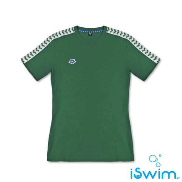 Ανδρικό T-shirt, ARENA MAN T-SHIRT TEAM ESSENCE GREEN