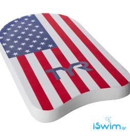 Κολυμβητική σανίδα, TYR KICKBOARD AMERICAN FLAG